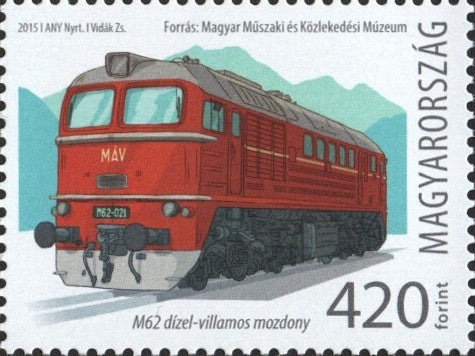 #4348 Hungary - Use of M62 Locomotive, 50th Anniv. (MNH)