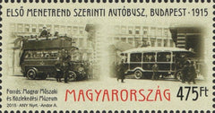 #4349 Hungary - Scheduled Bus Service in Budapest, Cent. (MNH)