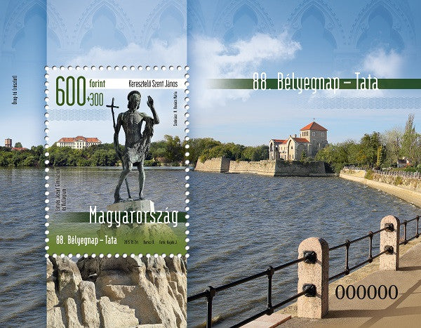 #4358 Hungary - 88th Stamp Day, Buildings in Tata S/S (MNH)