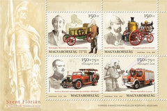 #4394 Hungary - 2016 Youth Philately: Fire Fighting M/S (Used)