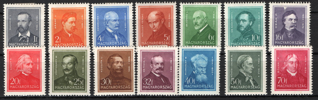#468-479  Hungary - Famous Hungarians, Set of 12 (MNH)