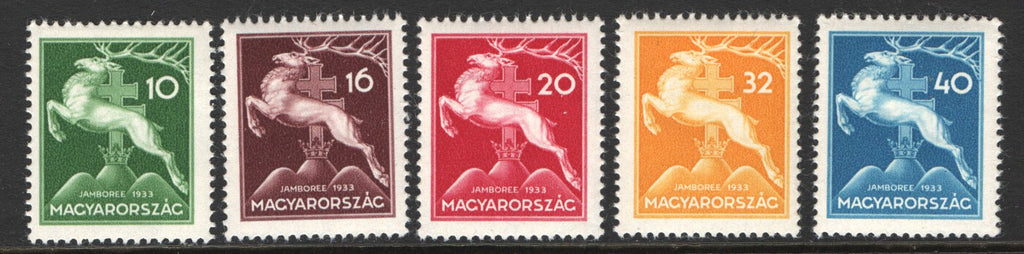 #481-485 Hungary - Leaping Stag and Double Cross (MLH)