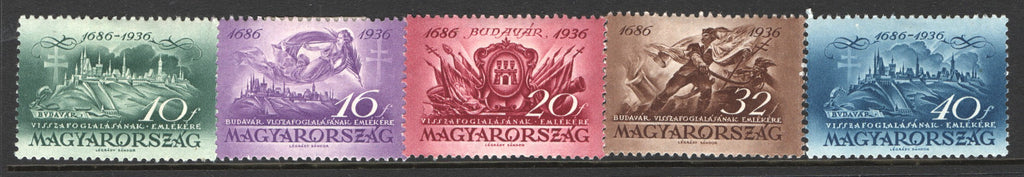 #498-502 Hungary - 250th Anniv. of the Recapture of Budapest from the Turks (MLH)