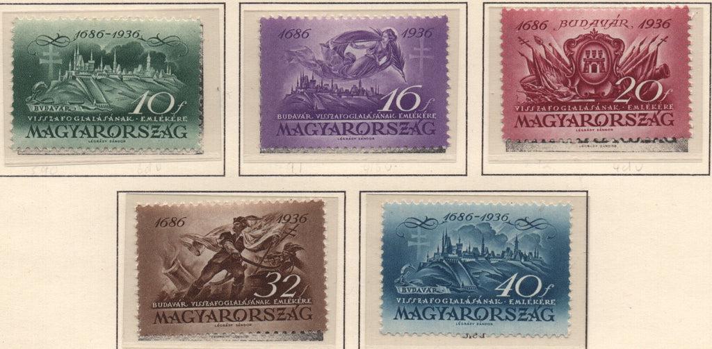 #498-502 Hungary - 250th Anniv. of the Recapture of Budapest from the Turks (MNH)