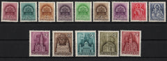 #537-550 Hungary - St. Stephen, Madonna, Churches, Set of 14 (MLH)