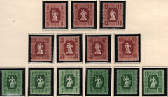 #788A-800 Hungary - Industry and Agriculture (MNH)