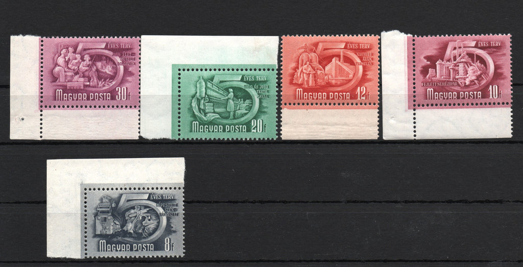 #871-884 Hungary - Hungary's Five Year Plan (MNH)