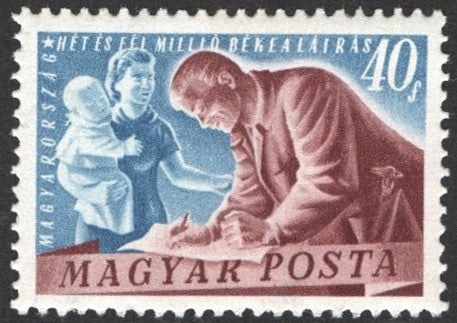 #917-919 Hungary - Peace (MNH)