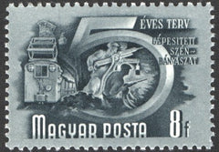 #945-958 Hungary - Five-Year Plan Type of 1950 (MNH)