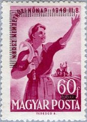 #996 Hungary - No. B204 (Intl. Women's Day) Surcharged in Black (MNH)