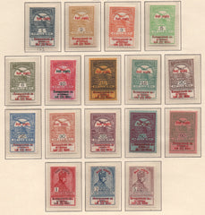 #B18-B34 Hungary - Semi-Postal Stamps of 1913 Surcharged (MNH)