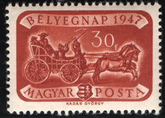 #B202 Hungary - Stamp Day, Single (MNH)
