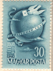 #B203 Hungary - 5th National Stamp Exhibit (MNH)