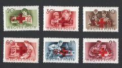#B211-B216 Hungary - Stamps of 1955 Surcharged in Red or Lake (MNH)