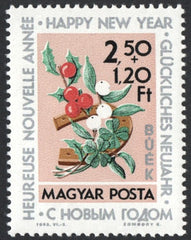 #B235-B236 Hungary - New Year 1964: Good Luck Symbols (MNH)