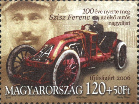 #B371 Hungary - Victory in First Grand Prix by Ferenc Szisz (MNH)