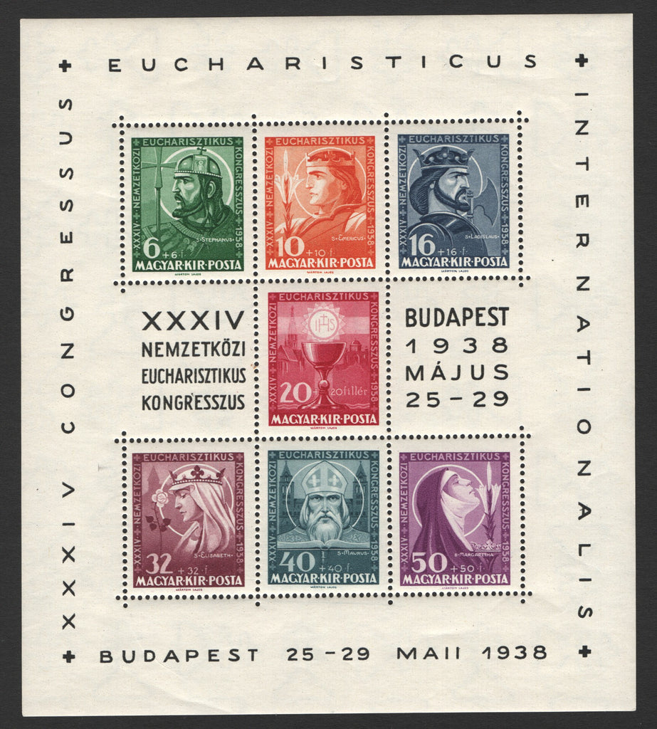 #B94 Hungary - Eucharistic Congress in Budapest S/S (MNH)