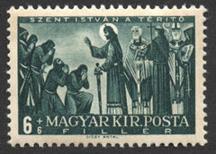 #B97a-B97g Hungary - St. Stephen, Set of 7 (MNH)