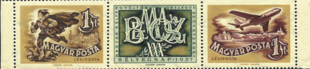 #C174a Hungary - Stamp Day (MNH)