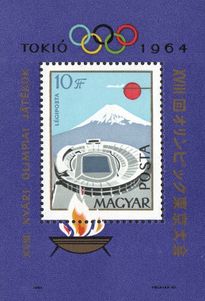 #C249 Hungary - 18th Olympic Games, Tokyo S/S (MNH)