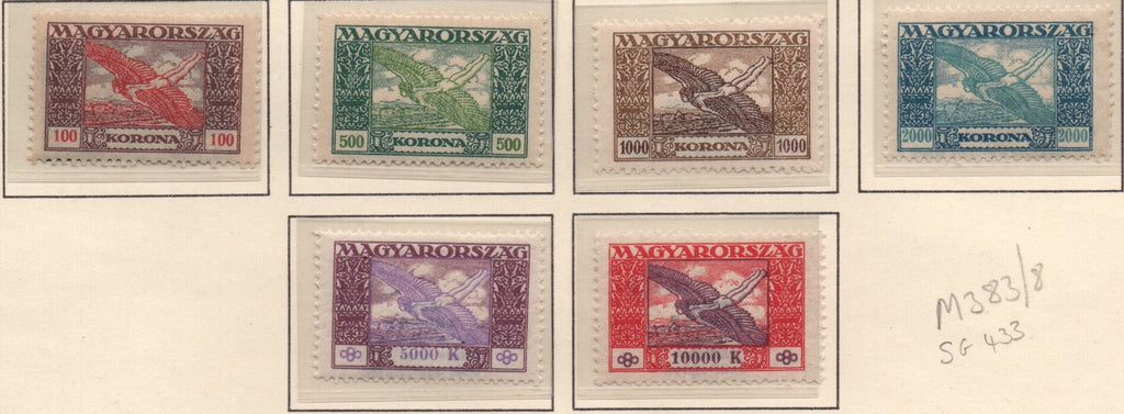 #C6-C11 Hungary - Icarus, Set of 6 (MNH)