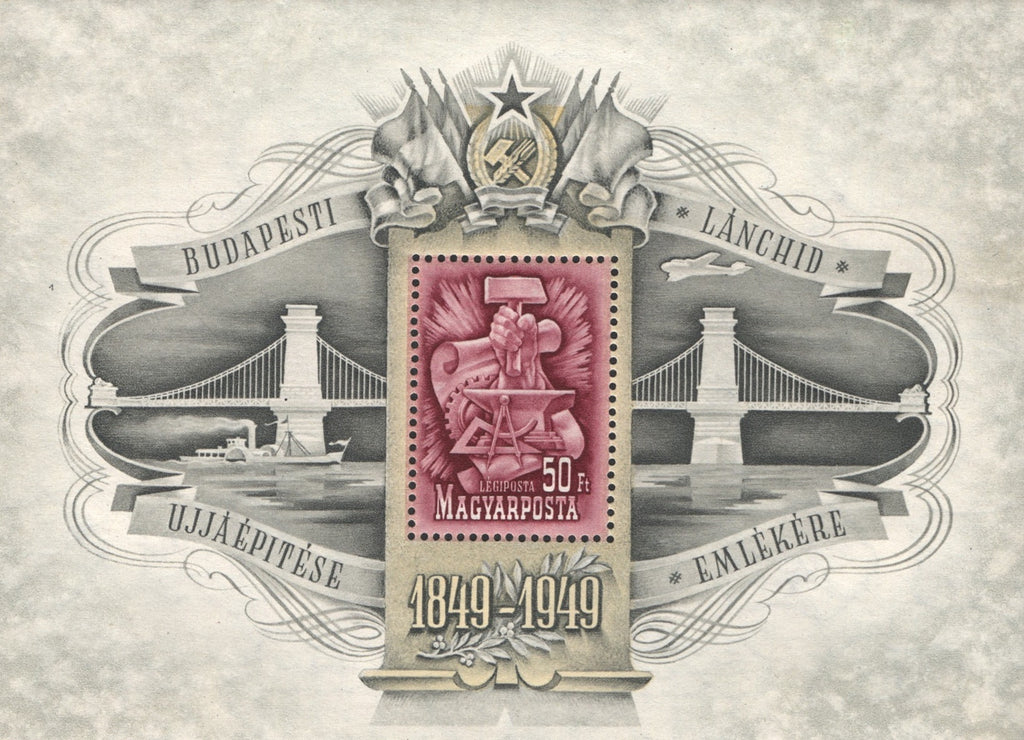 #C66 Hungary - Opening of the Chain Bridge, Cent. S/S (MNH)