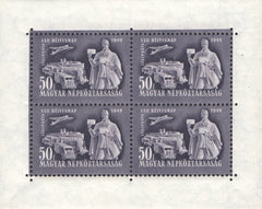 #C67 Hungary - 1949 Stamp Day S/S (MLH)