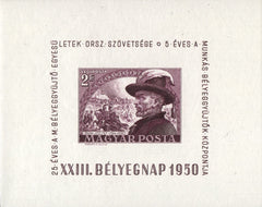 #C80 Hungary - Bem Type, Imperf. S/S (MLH)