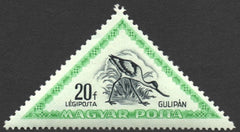 #C96-C106 Hungary - Birds (MNH)