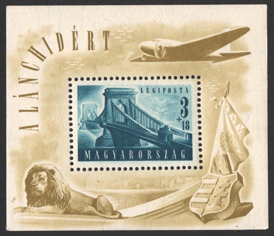 #CB2 Hungary - Chain Bridge S/S (MNH)