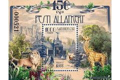 #4400 Hungary - 2016, 150th Anniversary of the Budapest Zoo and Botanical Garden S/S (MNH)