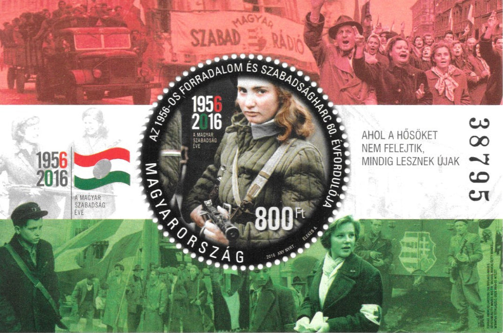#4406 Hungary - 2016, 1956 Hungarian Revolution and Freedom Fight S/S (MNH)