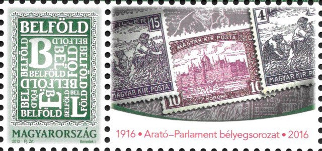 Hungary - 2016, 100th Anniv. of Harvester and Parliament, Single (MNH)