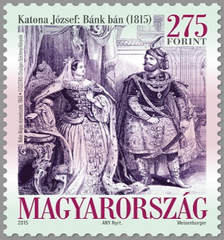 #4345 Hungary - Bank Ban, Play by Jozsef Katona, 200th Anniv. (MNH)