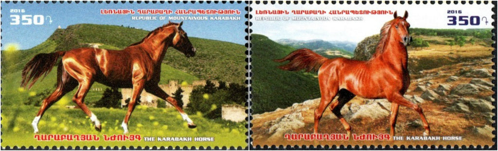 Karabakh - 2016 Horses, Set of 2 (MNH)