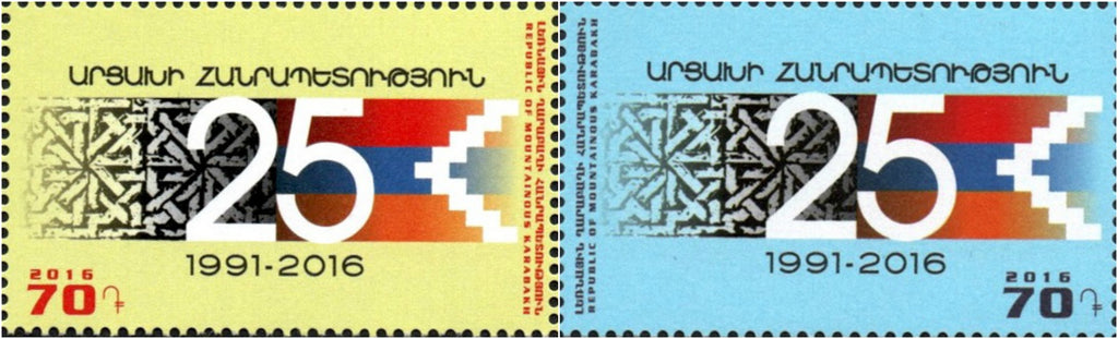 Karabakh - 2016 Independence, 25th Anniv., Set of 2 (MNH)