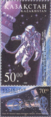 #341-342 Kazakhstan - Space Achievements (MNH)