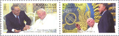 #349 Kazakhstan - Visit of Pope John Paul II, Pair (MNH)