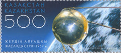 #563 Kazakhstan - Launch of Sputnik 1, 50th Anniv. (MNH)
