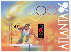 #149 Kazakhstan - 1996 Summer Olympic Games, Atlanta S/S (MNH)