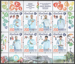 #797 Kazakhstan - 2016 Gold and Silver Medalists at Summer Olympics M/S (MNH)