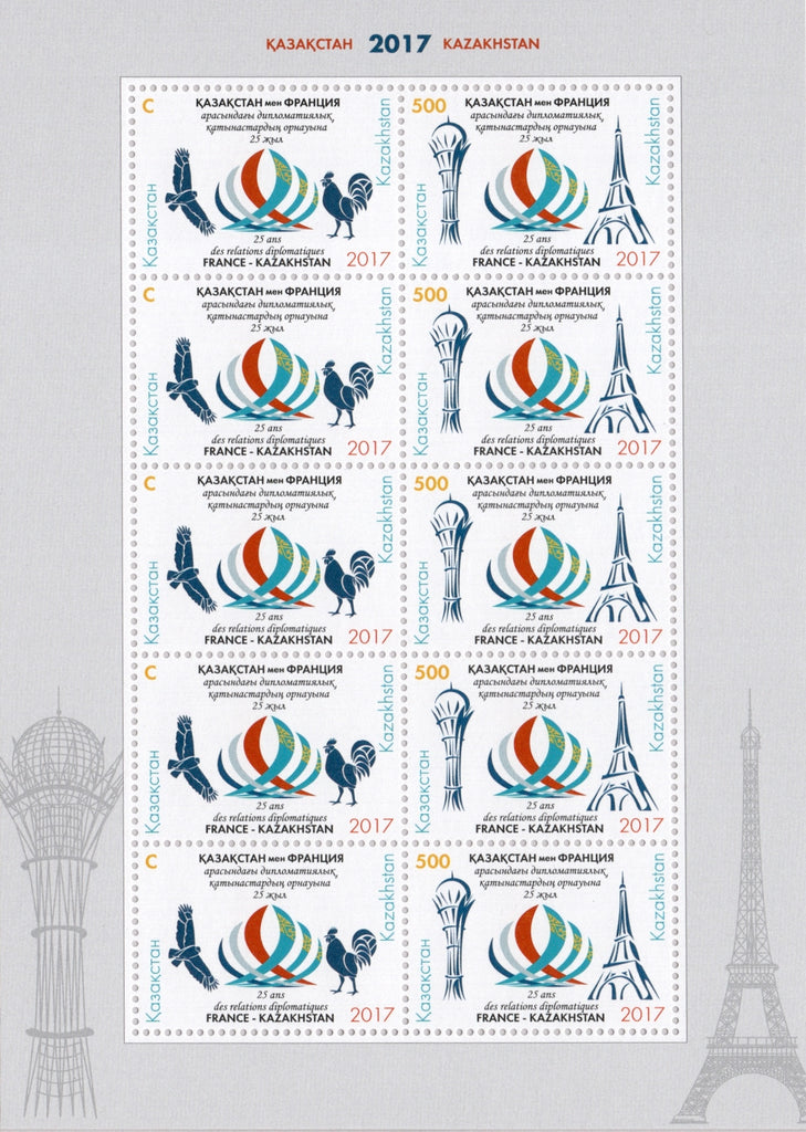 #834 Kazakhstan - 2017 Diplomatic Relations with France M/S (MNH)
