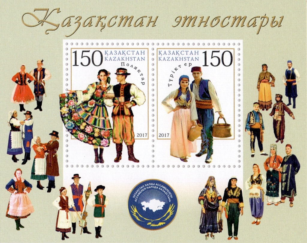 #845 Kazakhstan - Ethnic Groups in Kazakhstan S/S (MNH)