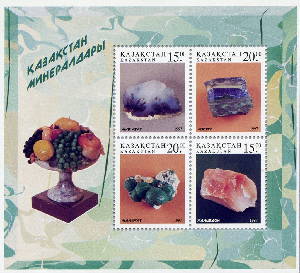 #206a Kazakhstan - Minerals and Gemstones S/S (MNH)