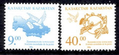 #156-157 Kazakhstan - World Post Day (MNH)