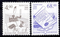 #168-169 Kazakhstan - Archives, Bicent (MNH)