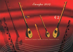#254 Kosovo - 2014 Europa: Musical Instruments S/S (MNH)