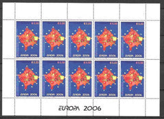 #43 Kosovo - Europa, full sheet (MNH)
