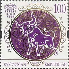 Kyrgyz Express Post - 2020 New Year 2021: Year of the Ox (MNH)