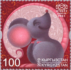 #132 Kyrgyz Express Post - New Year 2020: Year of the Rat (MNH)